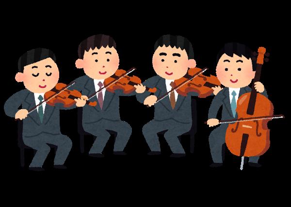 music_gengaku_shijusou